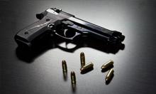 gun-weapon-sm